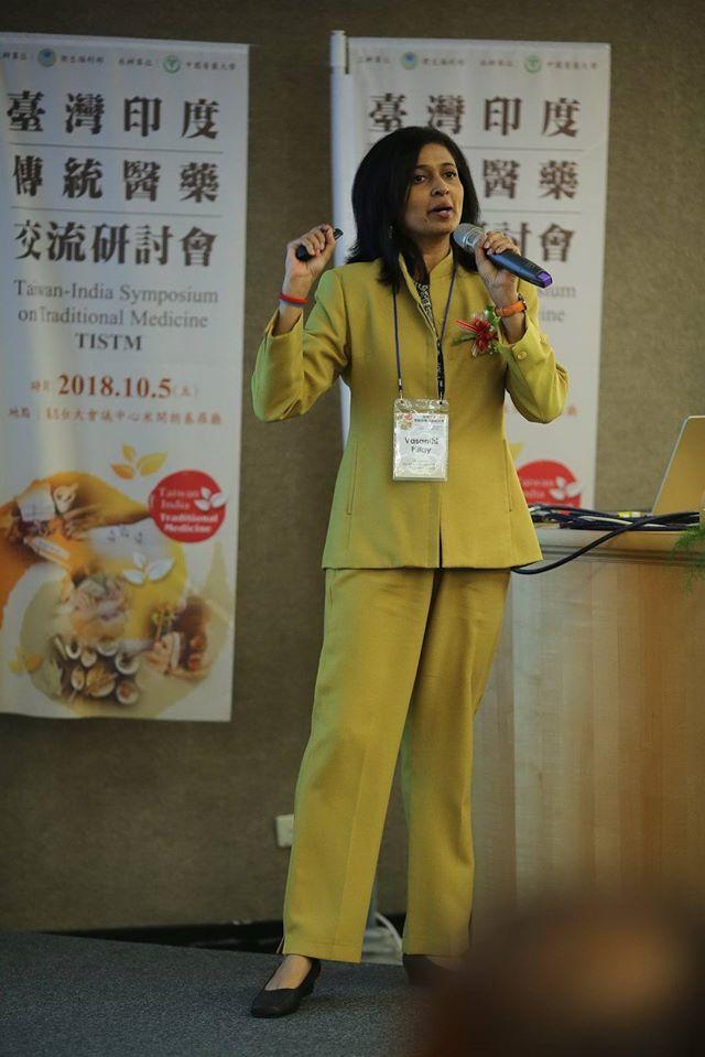Taiwan India Symposium on Ayurveda2