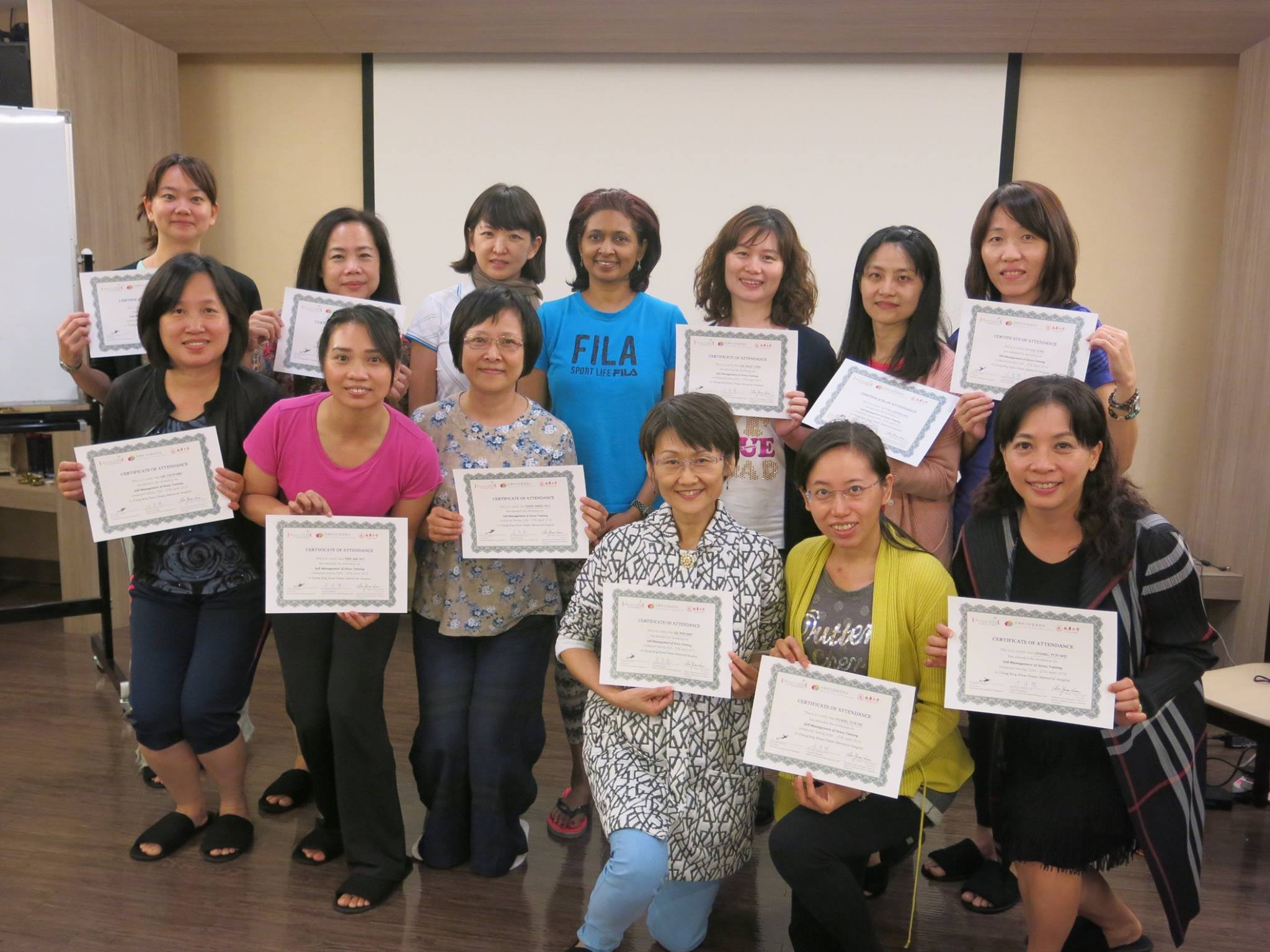 SMS Teacher Training Certification